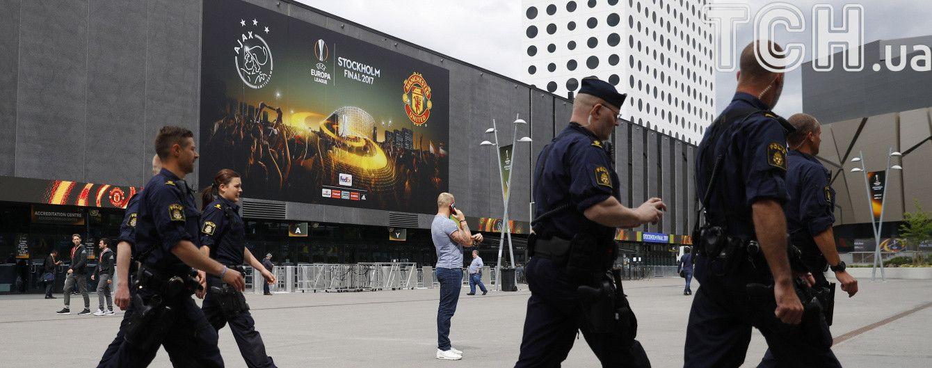 УЄФА посилить безпеку на фіналі Ліги Європи після теракту в Манчестері