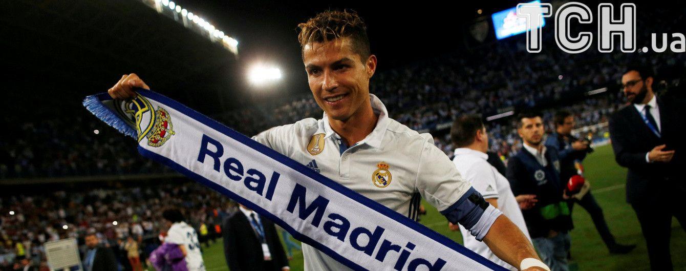 """Роналду підтвердив, що залишиться в """"Реалі"""""""