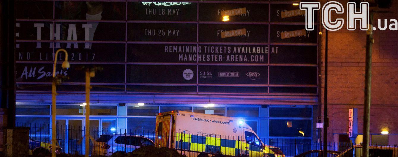 Поліція не виключає, що вибух у Манчестері був терактом