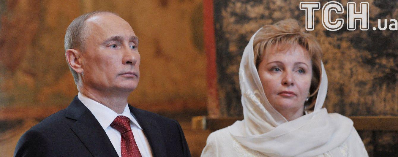 Reuters повідомило про мільйонні прибутки екс-дружини Путіна на нерухомості