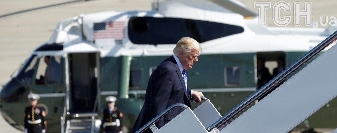 Перший закордонний вояж Трампа розпочався на тлі рекордного падіння рейтингу