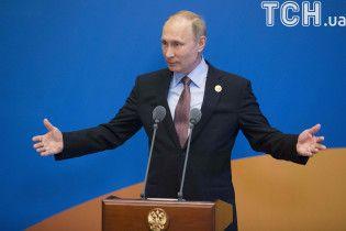 """Стала відома дата проведення """"прямої лінії"""" з Путіним - ЗМІ"""