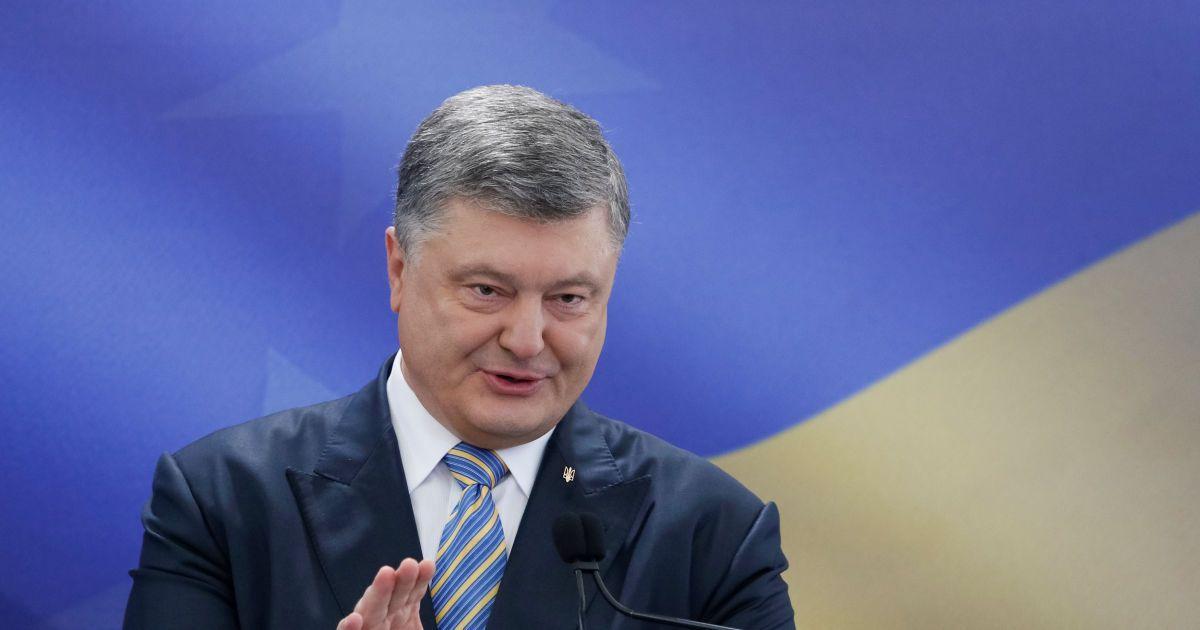 Порошенко готовится внести в Раду два законопроекта относительно Донбасса - СМИ