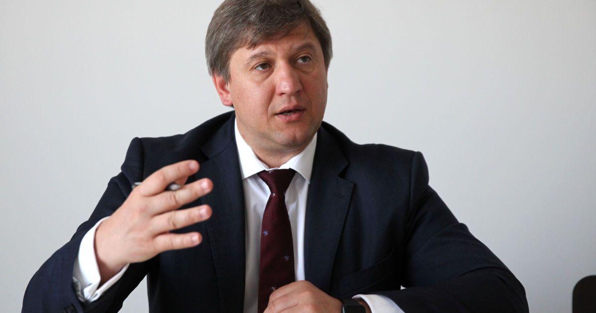 Данилюк в США назвал три причины для оптимизма относительно кредита МВФ