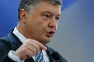Порошенко назвав загрозу для світу від Росії, яку допоможе подолати Україна