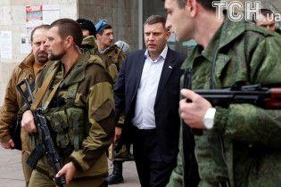 """Захарченко продолжил бредить о """"Малороссии"""": военнослужащие Украины хотят перейти на """"нашу сторону"""""""