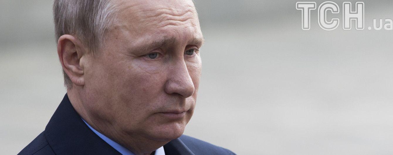 Прайс для Путіна. Що стоїть за активізацією Кремля на міжнародній арені