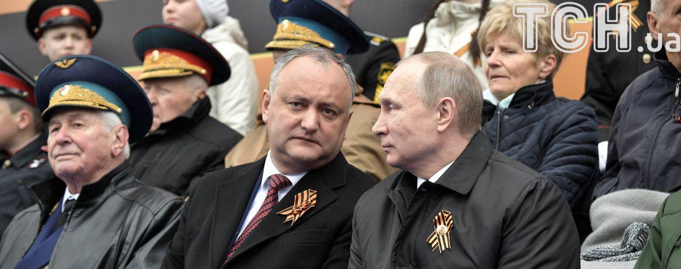 Парламент Молдови зажадав від РФ виведення військ з Придністров'я, Додон обурився