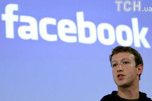 """""""Не хочу толкать кого-то под автобус"""". Цукерберг назвал виновных в утечке данных пользователей Facebook"""