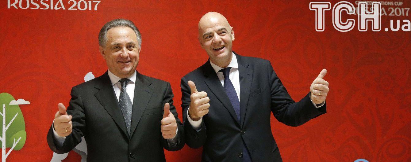 Прокуратура Франції розпочала розслідування щодо отримання Росією ЧС-2018