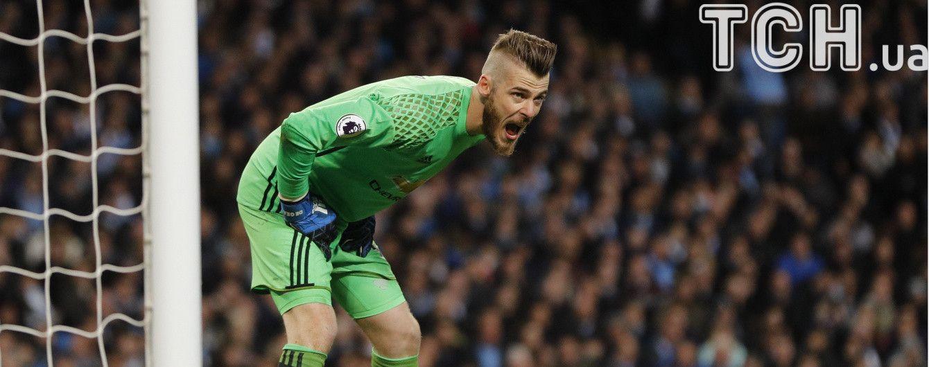 """Голкіпер """"Манчестер Юнайтед"""" попросив відпустити його в """"Реал"""""""
