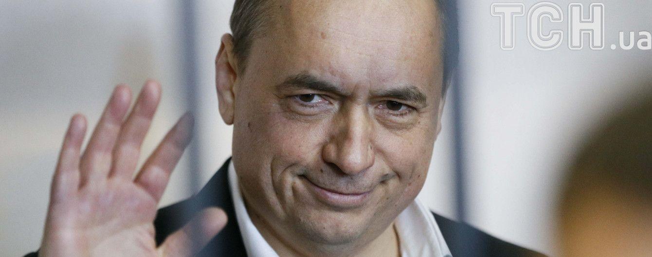 САП передала справу екс-нардепа Мартиненка до суду