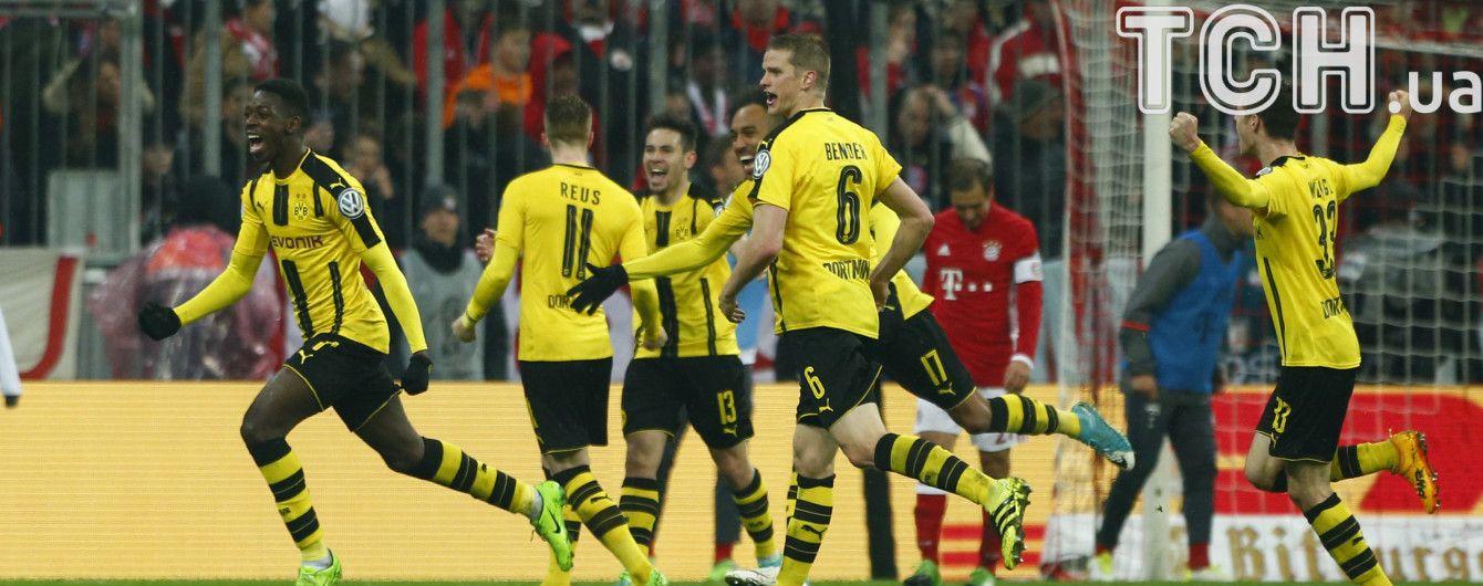 Бавария боруссия финал кубка