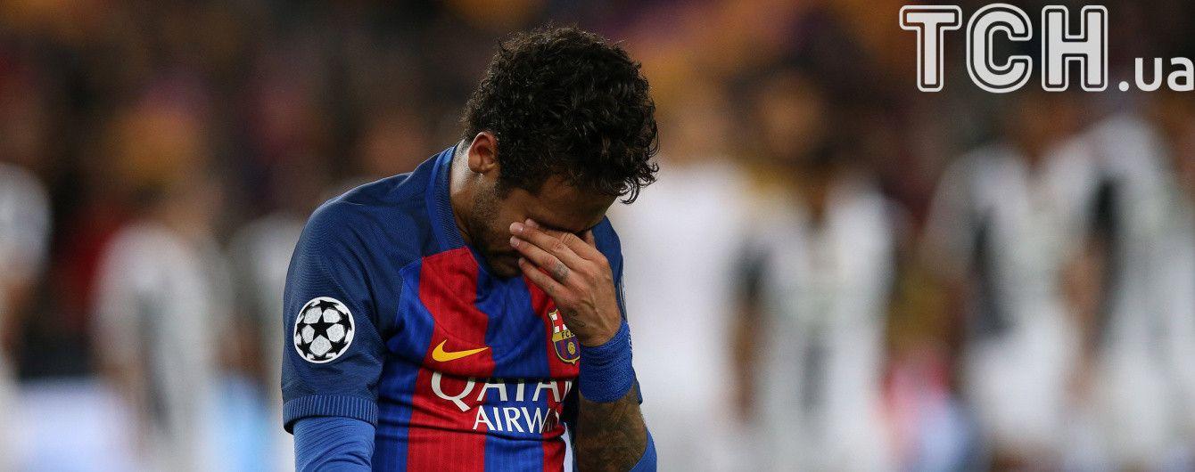 """Протест """"Барселони"""" відхилено. Неймар пропустить битву з """"Реалом"""""""
