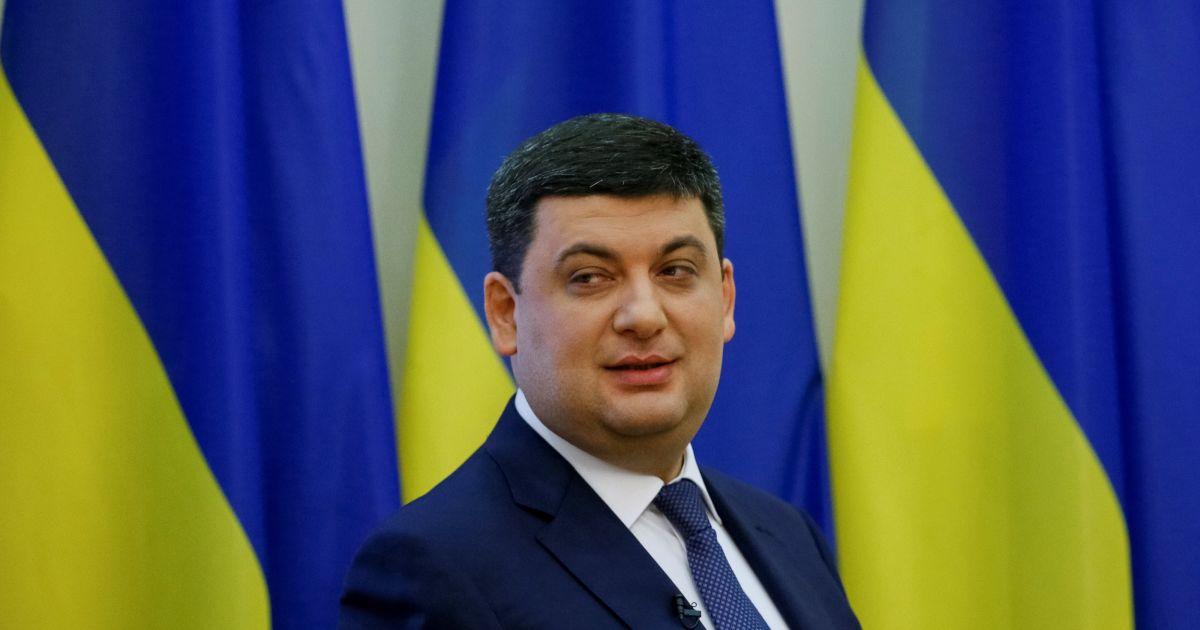 В Україні відкрили інформацію про бенефіціарів усіх українських компаній - Гройсман