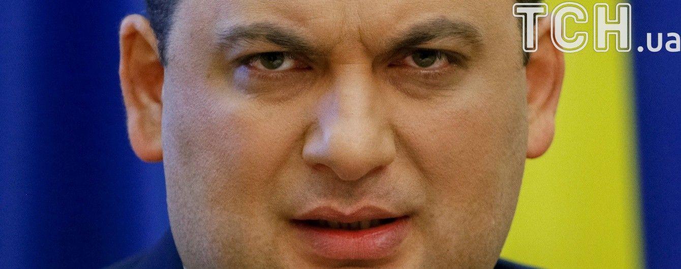 Гройсман взялся исследовать массовые срывы тендеров в Украине
