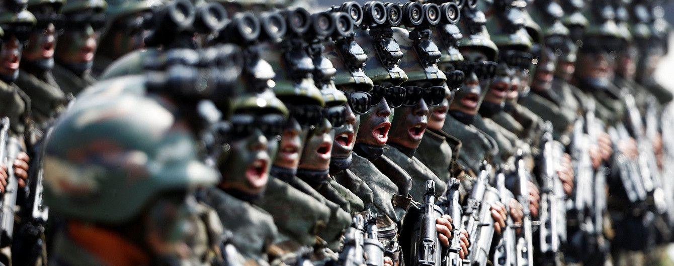 США озвучили умови для переговорів з КНДР
