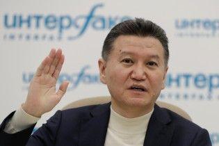 Росіянина, який керував Міжнародною федерацією шахів з 1995 року, не допустили до виборів