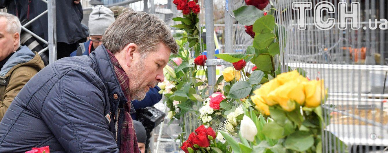 У Стокгольмі померла п'ята жертва теракту з вантажівкою