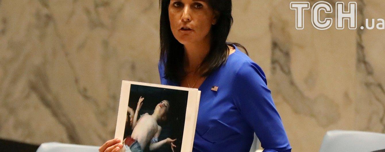 РФ має припинити покривати злочини Асада - постпред США в ООН