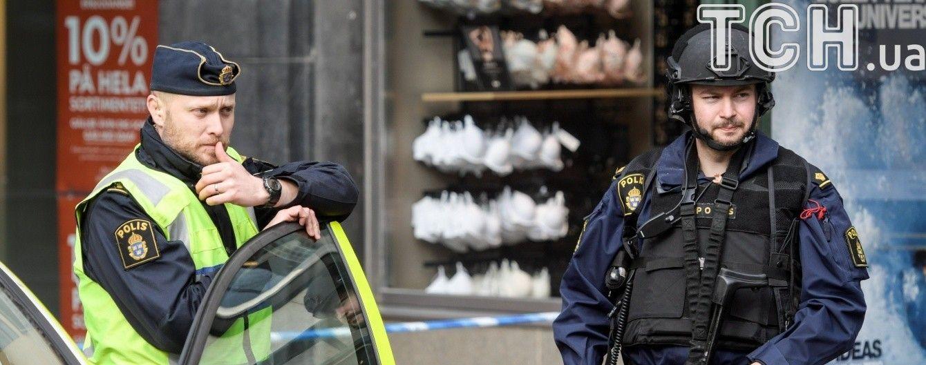 В Швеции неизвестные закидали синагогу коктейлями Молотова