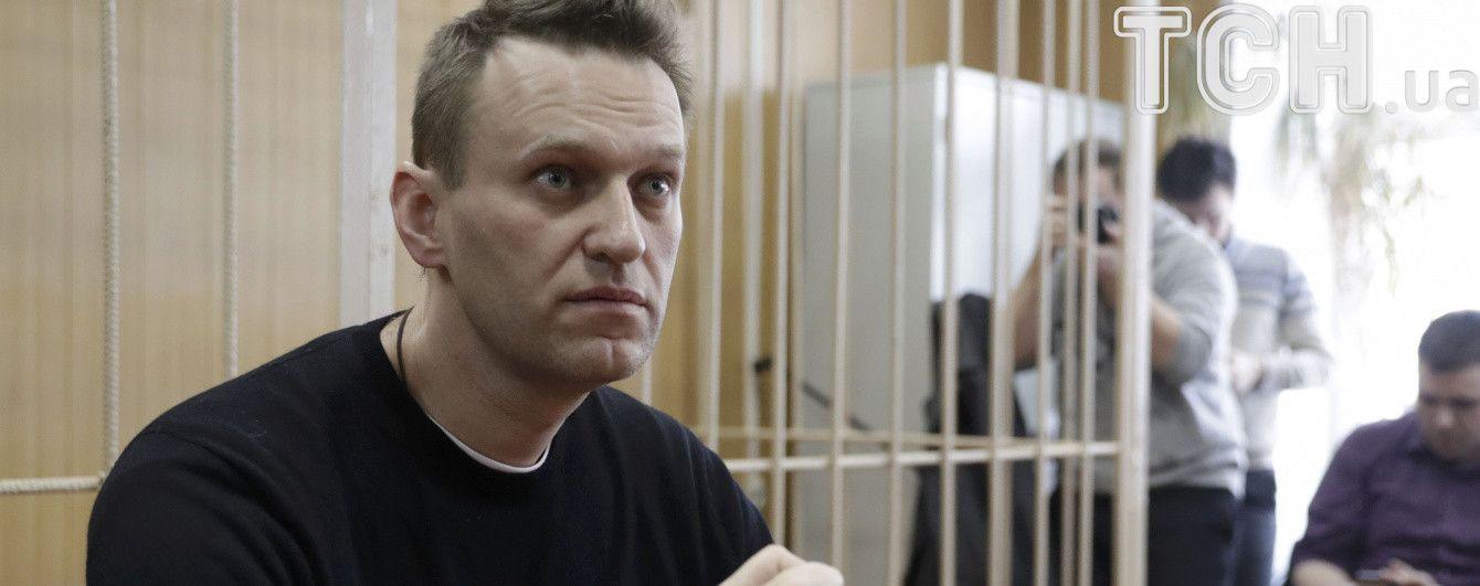 Путин - вор. Навальный выпустил срочное обращение перед митингом в центре Москвы