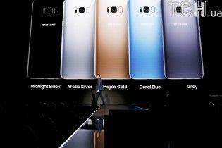 Закругленный дисплей и сканер радужки глаза: Samsung представила новые смартфоны Galaxy S8 и S8+