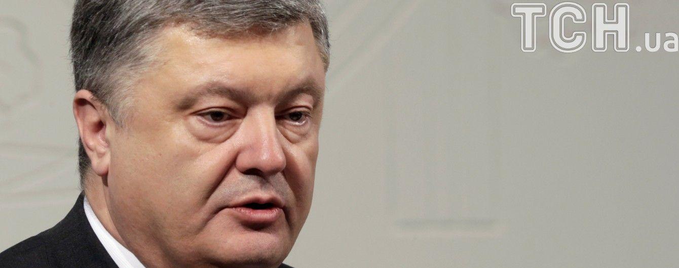 Порошенко підписав указ, за яким у Турчинова з'являться нові підлеглі
