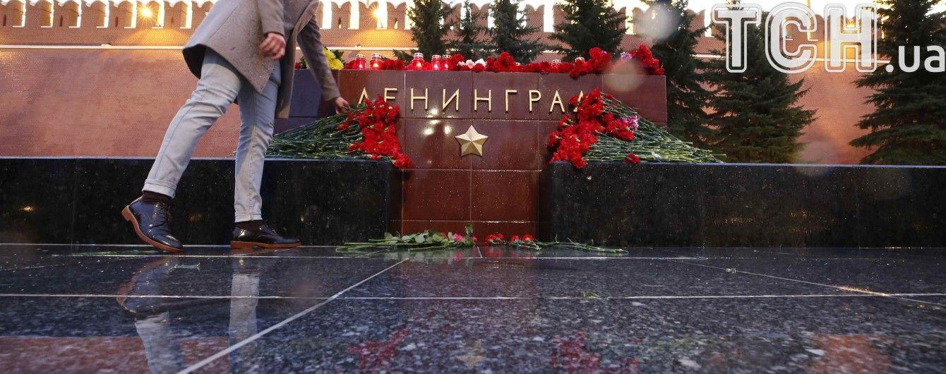 Родичі ймовірного смертника не вірять у його причетність до теракту в метро Петербурга