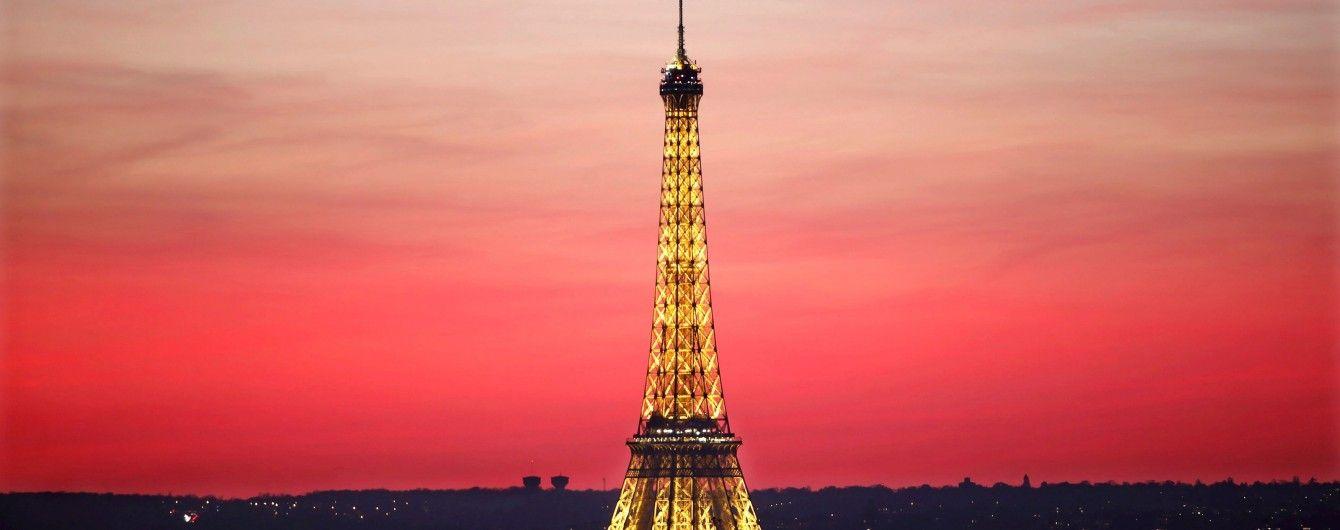 Заради Трампа в Парижі закрили Ейфелеву вежу