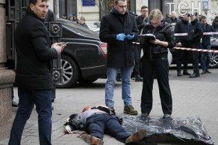 ЗМІ дізналися про стан здоров'я пораненого охоронця Вороненкова