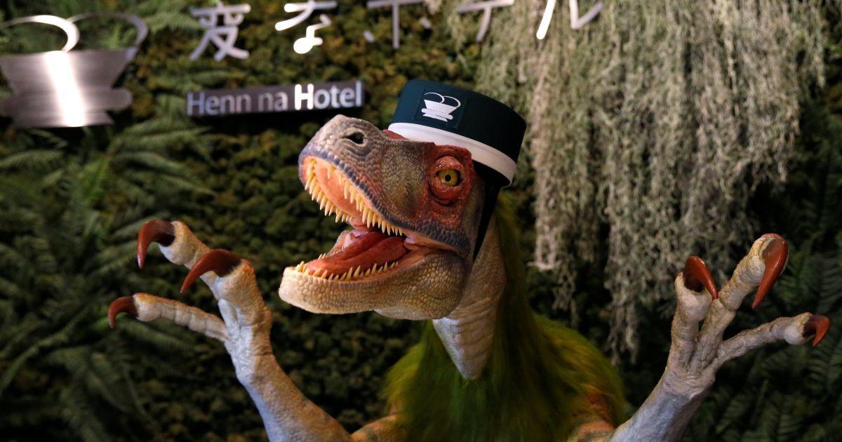 Динозаври-адміністратори на ресепції