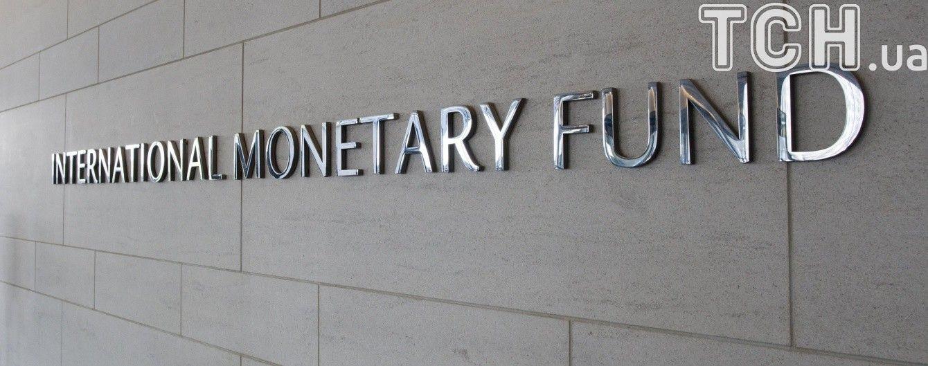 Україна може отримати п'ятий транш МВФ до осені - глава НБУ