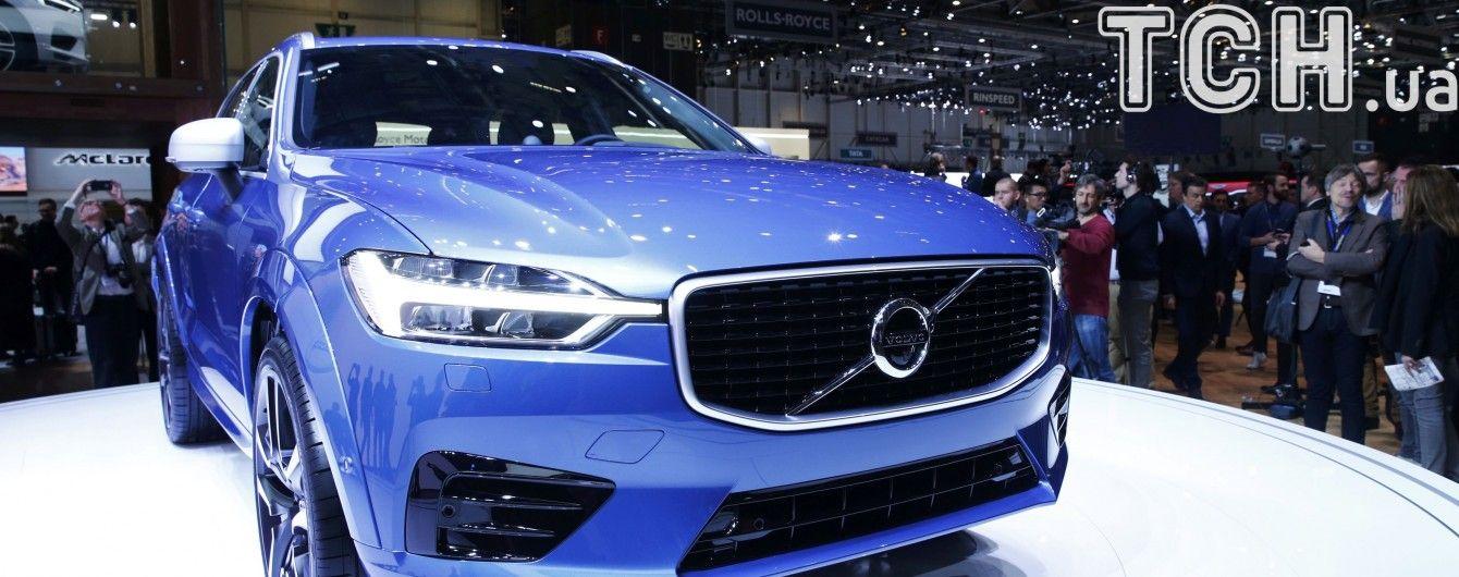 Нова афера при купівлі авто: шахраї зманюють киян привабливою ціною та вигідним кредитом