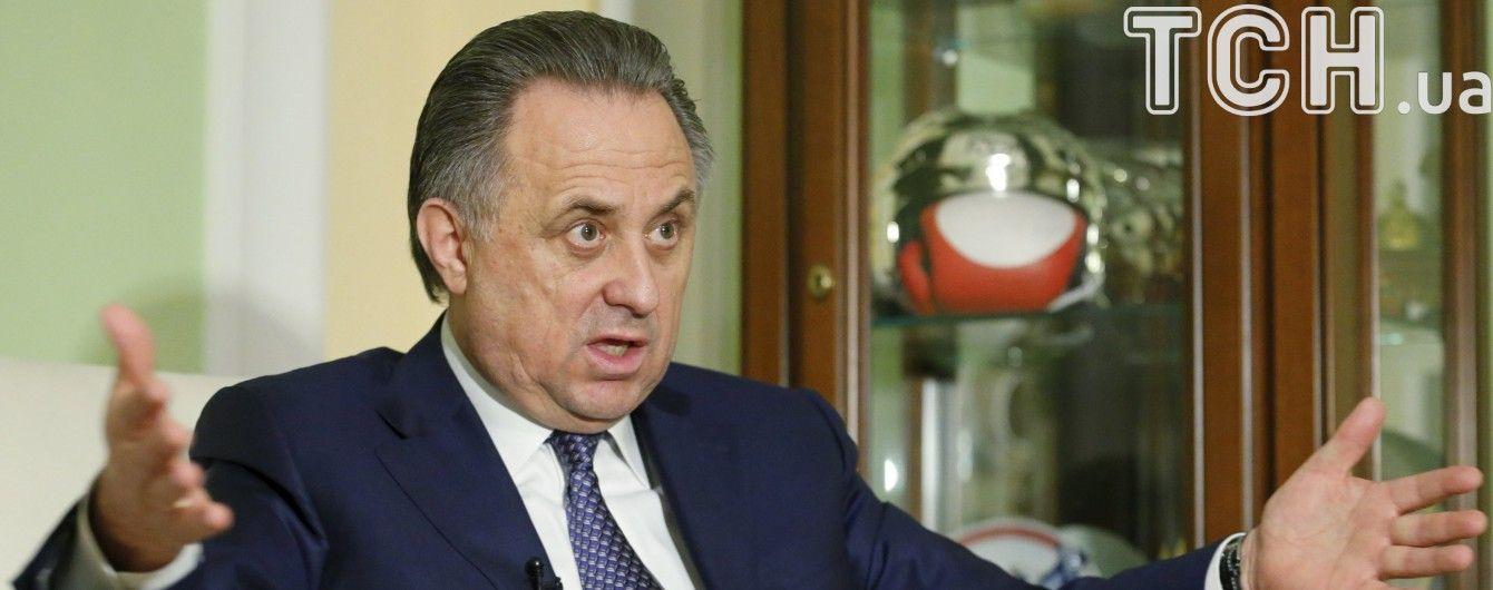 Россиянину Мутко запретили переизбираться в исполком ФИФА