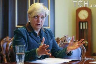 """Нацбанк готує сценарій на """"чорний день"""" через блокування постачання вугілля з Донбасу - Гонтарева"""