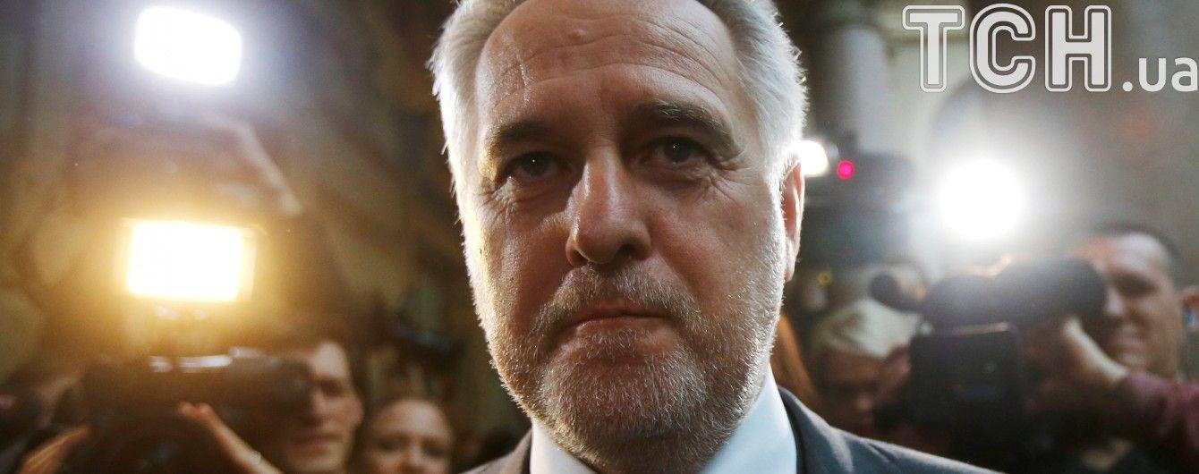 Дело Фирташа разморожено: суду Австрии дали зеленый свет на дальнейшие действия в отношении олигарха