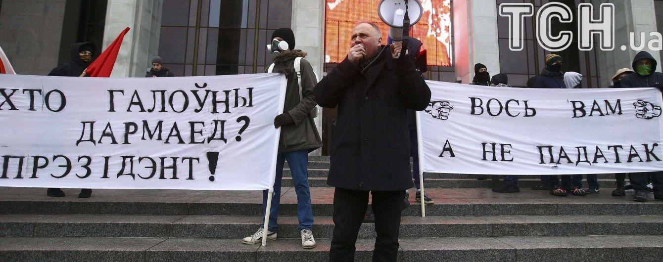 """У Мінську спалахнули масштабні протести через введення податку на """"дармоїдів"""""""