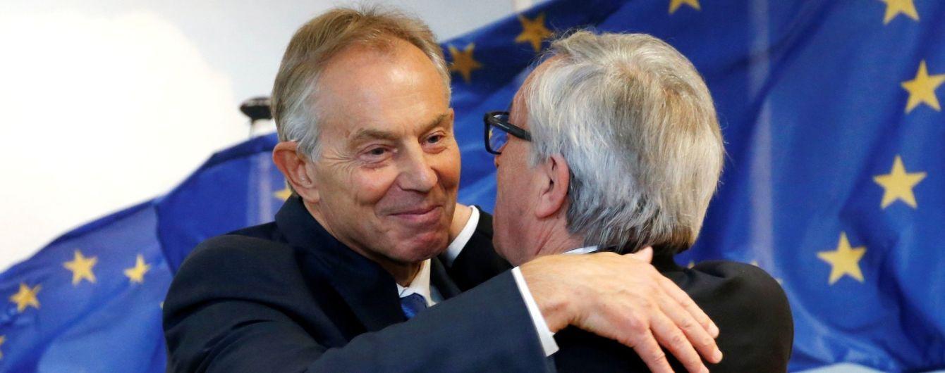 Лондон через несколько лет может отменить Brexit - экс-премьер Британии