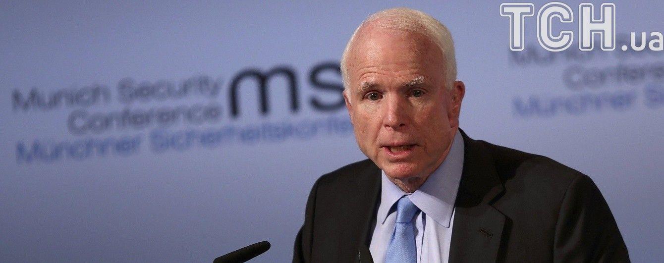 Маккейн планує швидко повернутися до роботи, незважаючи на виявлений рак