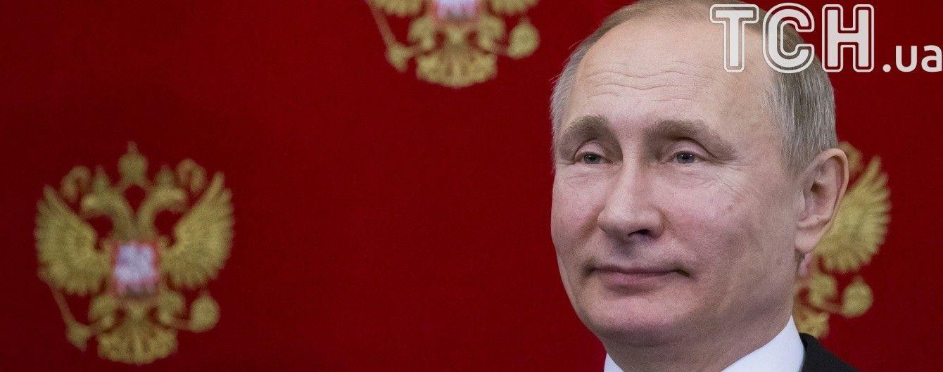 """История Путина """"от Ивана в пана"""": как бандит из трущоб стал президентом России"""