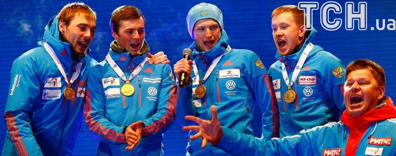 На чемпионате мира по биатлону перепутали гимн России