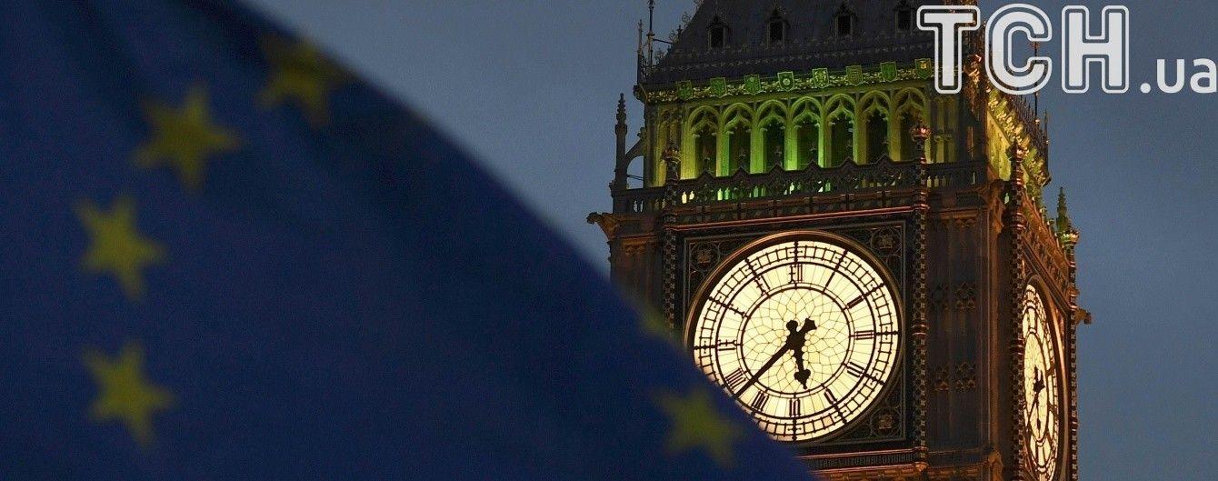 Британия имеет право самостоятельно отменить решение о Brexit - суд ЕС