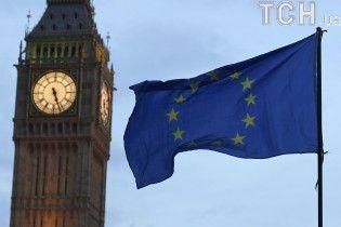 Британський парламент остаточно проголосував за Brexit