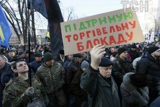 """МЗС РФ заявило, що бойовики """"змушені були взяти на себе відповідальність"""" за окуповані підприємства"""