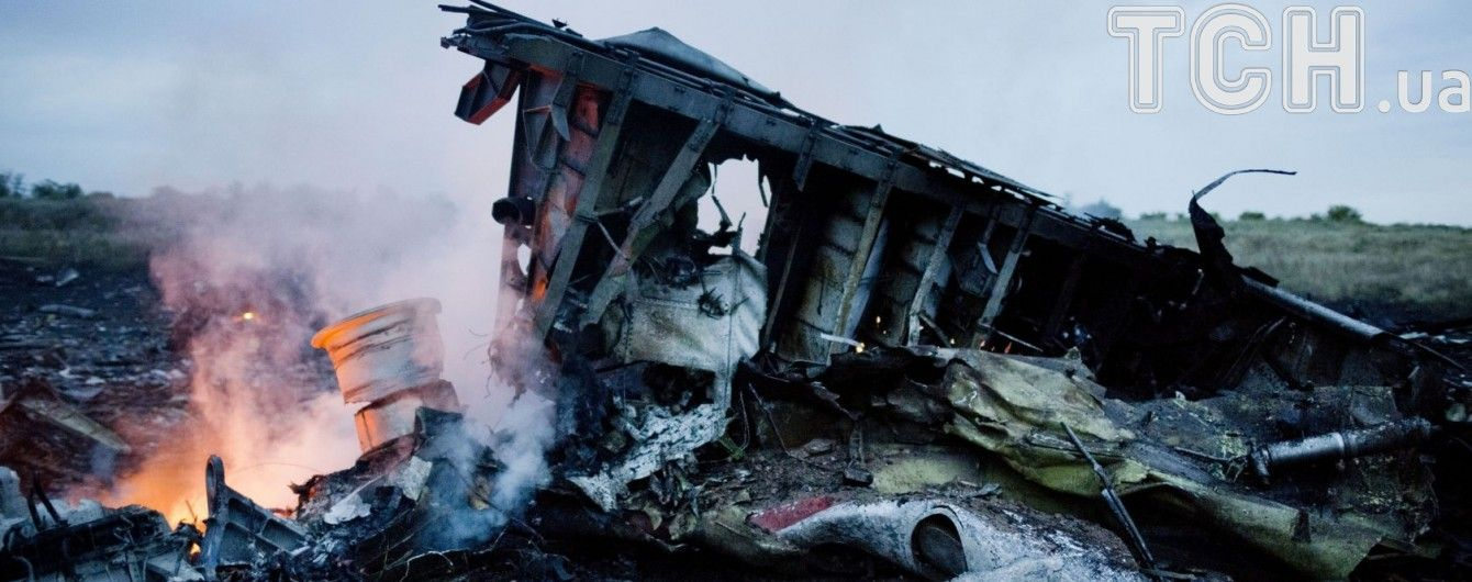 Російський кривавий слід у збитті MH17 над Україною. Головні тези слідчої групи