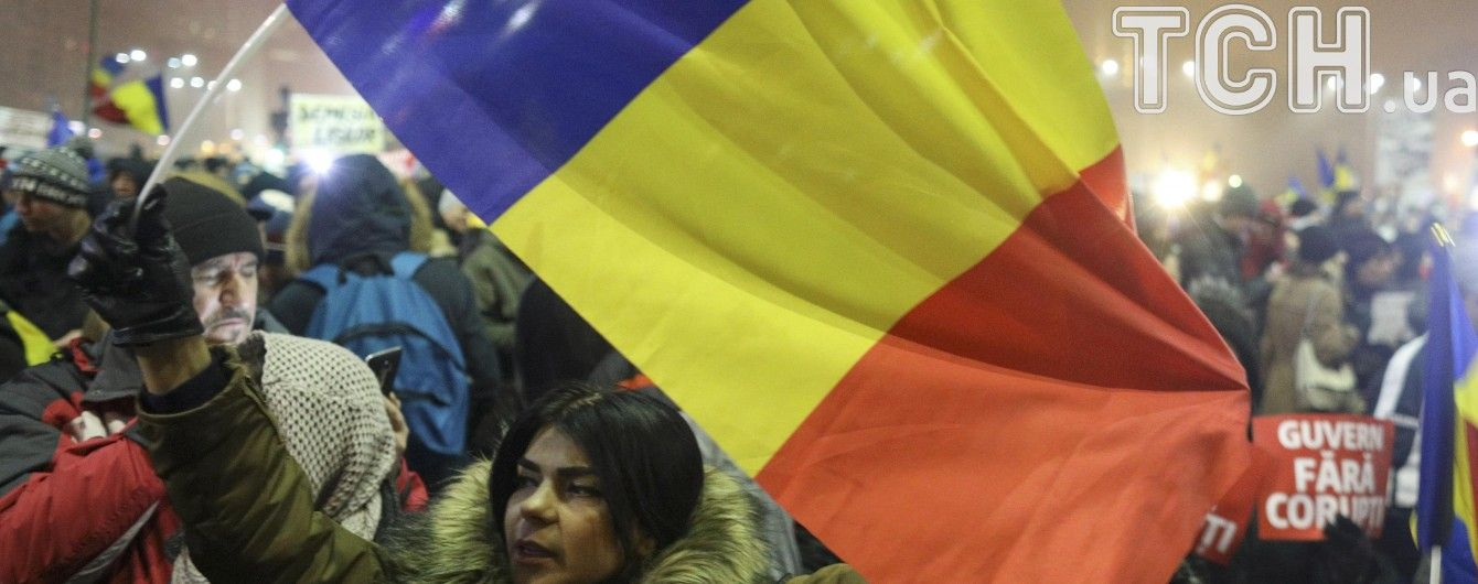 В Румынии советника нового премьер-министра приговорили к 8 годам тюрьмы за коррупцию