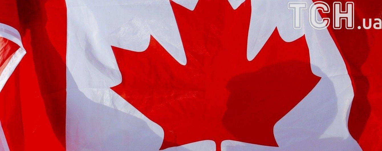 Україна і Канада обговорять імплементацію угоди про вільну торгівлю