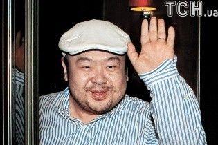 """Дело Ким Чен Нама: подтверждение паралича от химоружия и новые показания """"обманутых убийц"""""""