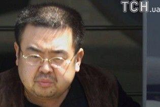 """Брата Ким Чен Ына убили с помощью """"платка смерти"""""""